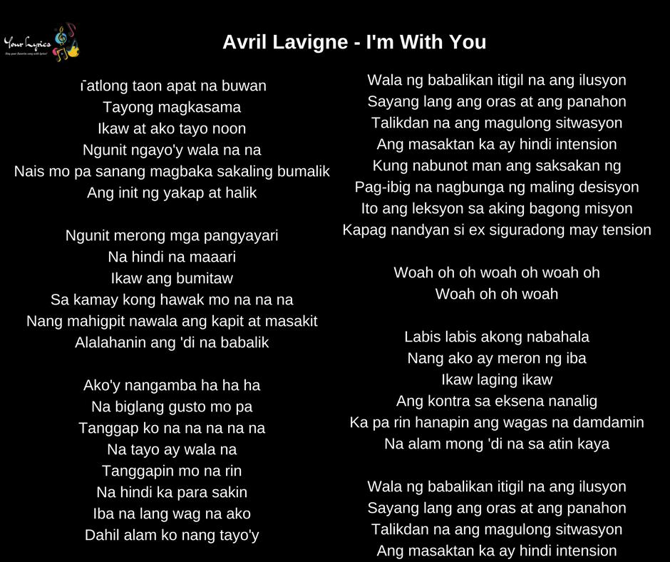 Inigo Pascual – Extensyon feat  Aikee Lyrics – Your Lyrics